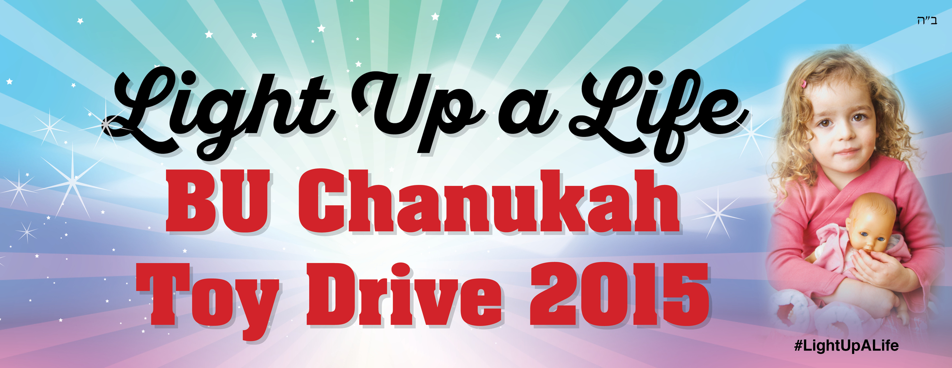 Light up a Life BU Chanukah Toy Drive 2015